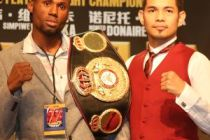 Donaire vs. Walters Has the Makings of a Fight of the Year Candidate